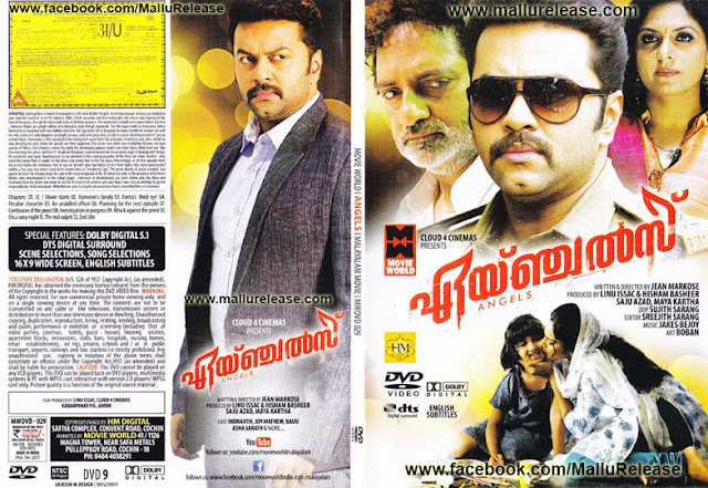 angels, angels movie, angels malayalam movie, mallurelease