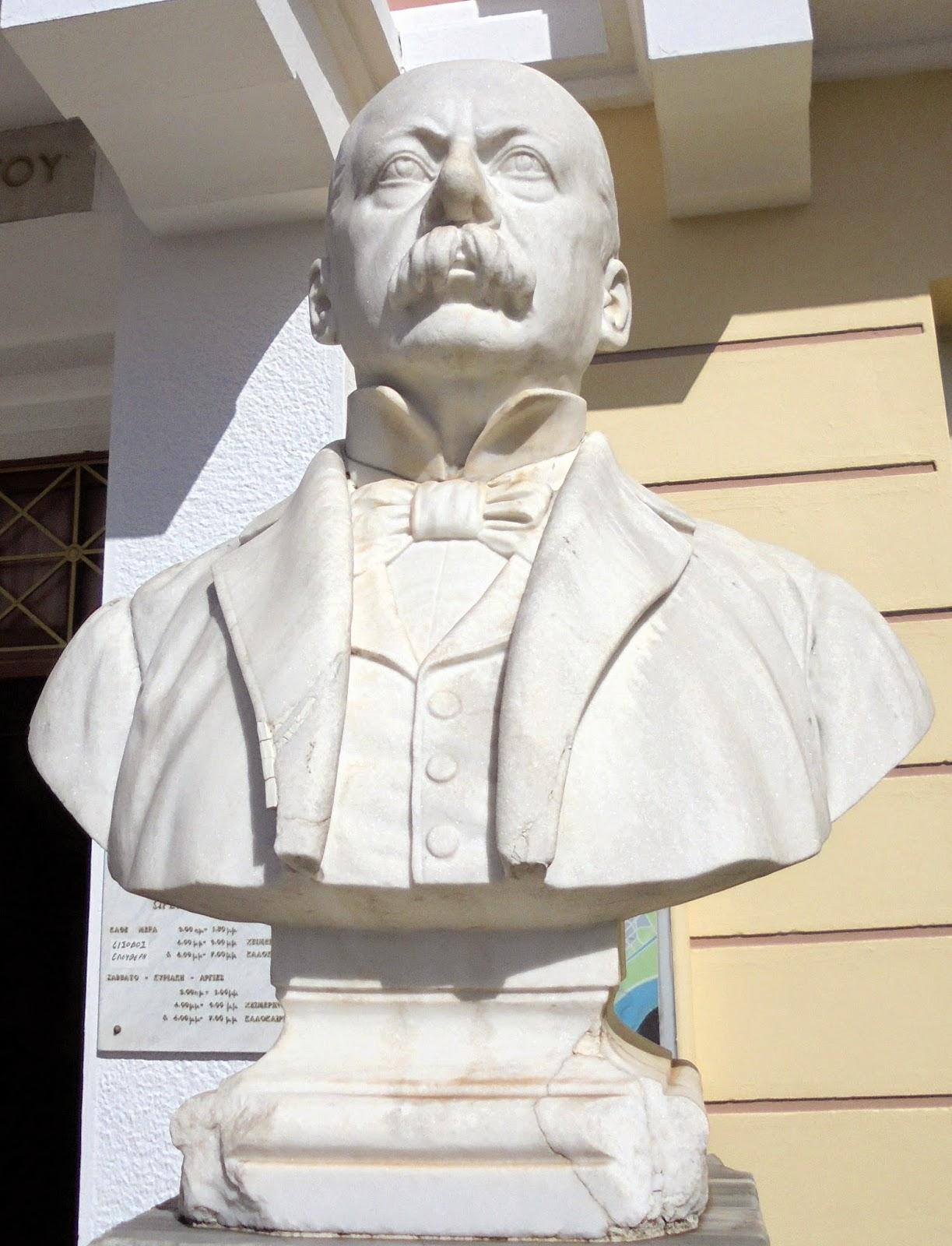 προτομή του Χαρίλαου Τρικούπη στο Μουσείο Ιστορίας και Τέχνης του Μεσολογγίου