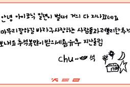 iKON 2019 Chuseok / Thanksgiving Message