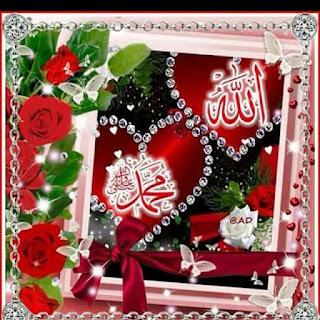 Gambar Kaligrafi Allah dan Muhammad