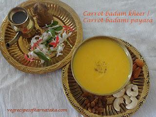 carrot badami payasa in kannada