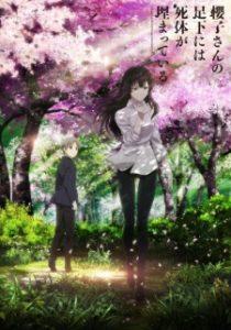 Download Sakurako San no Ashimoto ni wa Shitai ga Umatteiru Subtitle Indonesia (Batch)