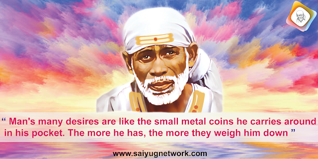 Prayer To Keep My Faith Strong And Make My Wish Fulfilled - Anonymous Sai Devotee