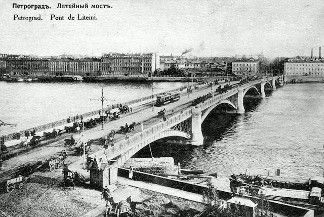 Петроград. Литейный мост