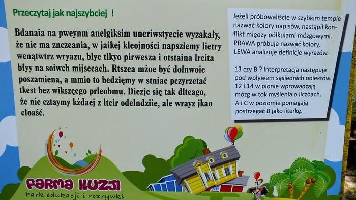 Park Edukacji i Rozrywki, Farma Ilzuji, Mościska, Ciekawostki w tym matematyczne