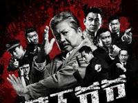 Download Film Terbaru The Bodyguard (2016)