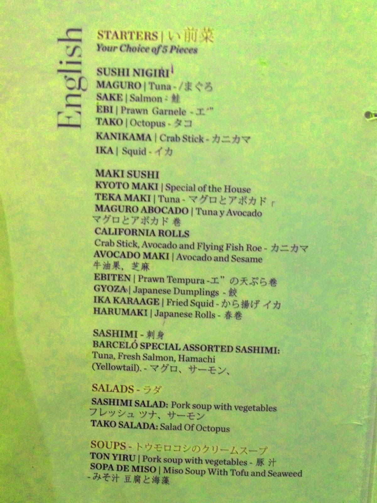 プンタカナの日本食レストランKyotoの変なメニュー