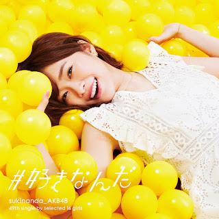 好きなんだ-歌詞-AKB48