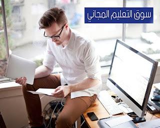 10 وظائف سهلة للعمل الحر على الانترنت فري لانسر برواتب مجزية freelancer