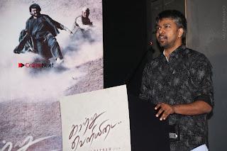 KaatruVeliyidai Movie Audio Launch  0074.jpg