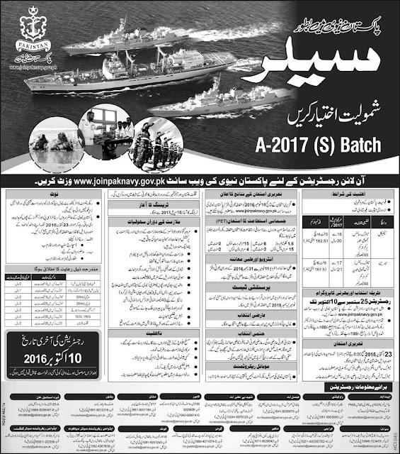 Pakistan Navy Jobs Join Pak Navy 2016
