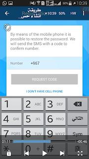 كيفية,انشاء,حساب,روسي,بدون,رقم,هاتف