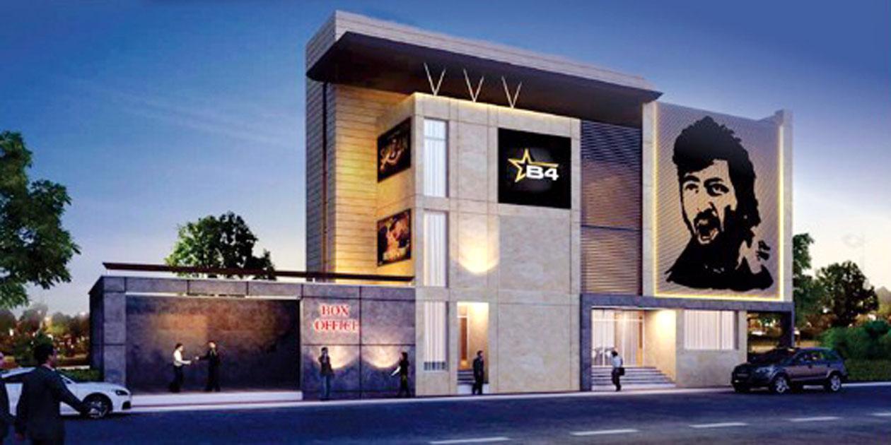 Launching-All-Convenient-Multiplexes-B4-Cinema-hall-tomorrow-in-jhabua-सर्व सुविधायुक्त मल्टीप्लेक्स (बी 4 सिनेमा) का शुभारंभ कल