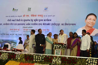 vice-president-inaugrate-ranchi-smart-city