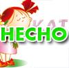 http://katiuskaysumundo.blogspot.com/2016/02/yo-nunca-nunca.html