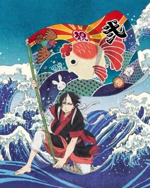 Hoozuki no Reitetsu 2nd Season: Sono Ni – Online