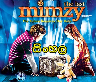 Sinhala Dubbed - The Last Mimzy