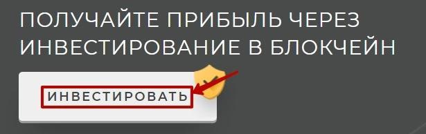 Регистрация в Cresal
