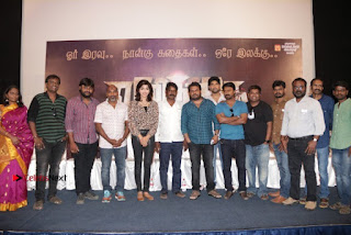 Vizhithiru Movie Press Meet Stills  0037.jpg