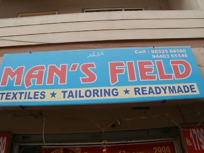 Gents Tailors Ashok Nagar rtc x roads Mans Field   Hyderabad