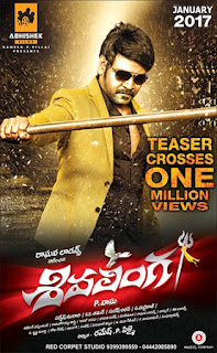 Shivalinga Torrent 2017 Dual Audio Movie Download