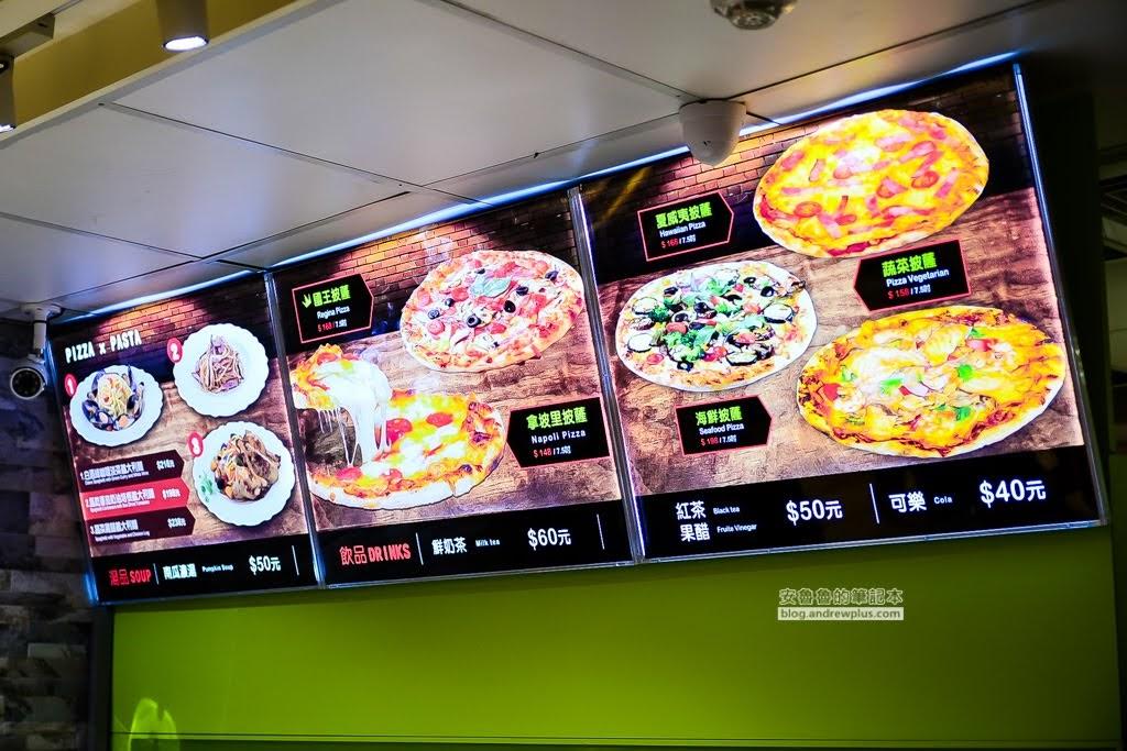 林口三井outlet披薩店,FJ義大利pizza,林口三井美食街