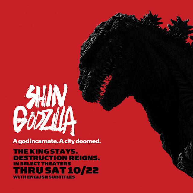 Shin Godzilla (2016) Subtitle Indonesia BluRay 1080p [Google Drive]