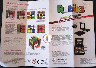 Вкладыш к настольной игре Цветнашки Rubiks Race
