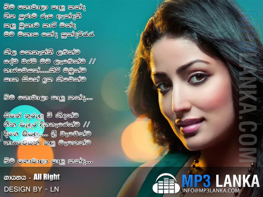 Sinhala Music Playlist: Best Sinhala MP3 Songs on blogger.com