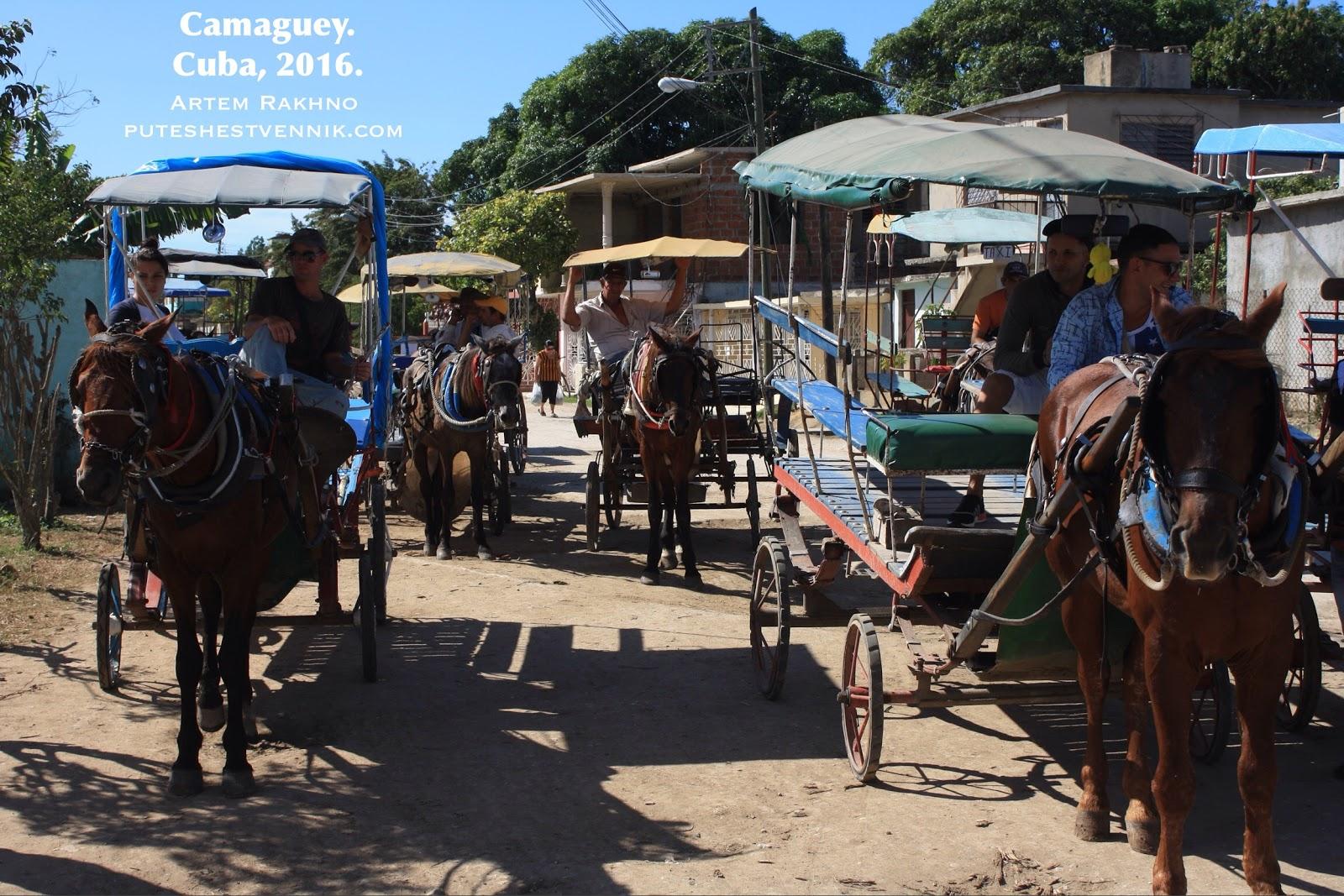 Стоянка извозчиков на улице кубинского города