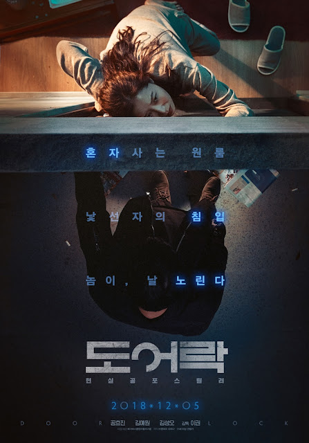 Sinopsis Door Lock (2018) - Film Korea