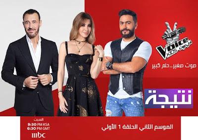 موعد عرض برنامج the voice kids ذا فويس كيدز 2017-2018 في البلاد العربية على أم بي سي مصر MBC MISR