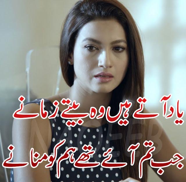 Eid mubarak poetry in urdu with images it ki web eid mubarak poetry in urdu with images m4hsunfo