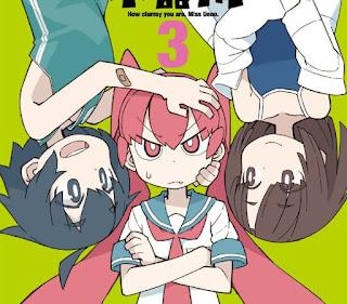 """Anunciado anime para el manga """"Ueno-san wa Bukiyou"""" de tugeneko"""
