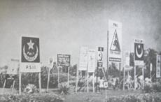 Pasal 22E UUD 1945