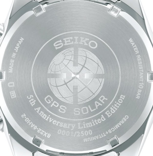 SEIKO Astron GPS Solar World-Time SSE117J1 BACK
