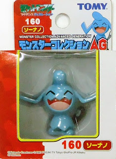Wynaut Pokemon figure Tomy Monster Collection AG series