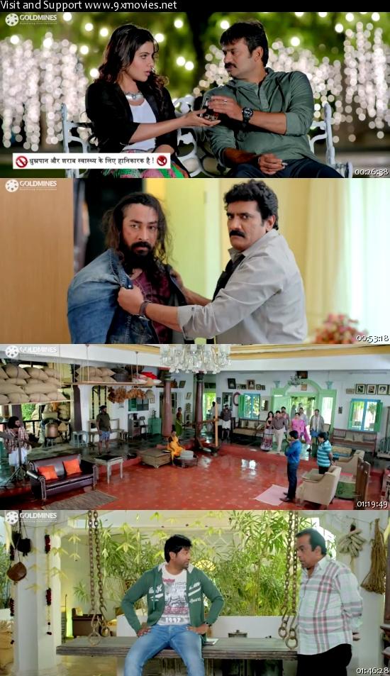 Son Of Satyamurthy 2016 Hindi Dubbed 480p HDRip