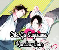 Oita Ga Sugiruwa Koneko-chan