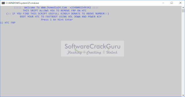 HTC FRP Remover Tool Free Download (Working 100%