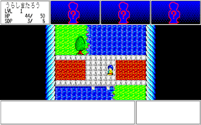 595384-twilight-zone-vol-4-tokubetsu-hen-pc-88-screenshot-crossing.png