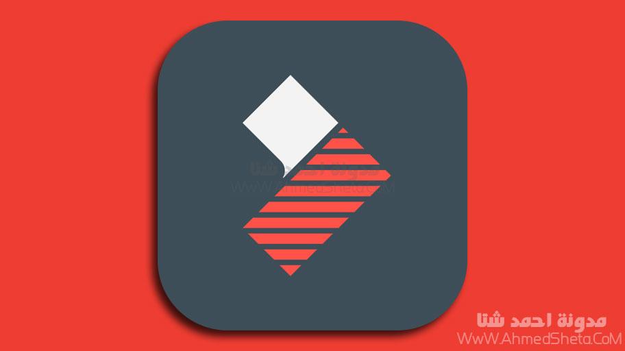 تحميل تطبيق FilmoraGo للأندرويد 2019 | أفضل تطبيق مونتاج احترافي مجاناً