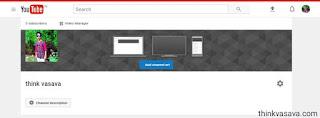 Aapki channel ka home page is tarah dikhega