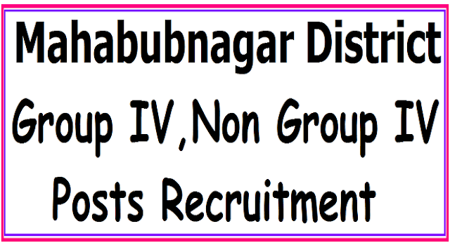Mahabubnagar Jobs, Mahabubnagar Group IV, Non Group Posts Recruitment 2017
