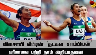 Who is  hima das?