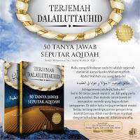 Buku Terjemah Dalailut Tauhid 50 Tanya Jawab Seputar Aqidah
