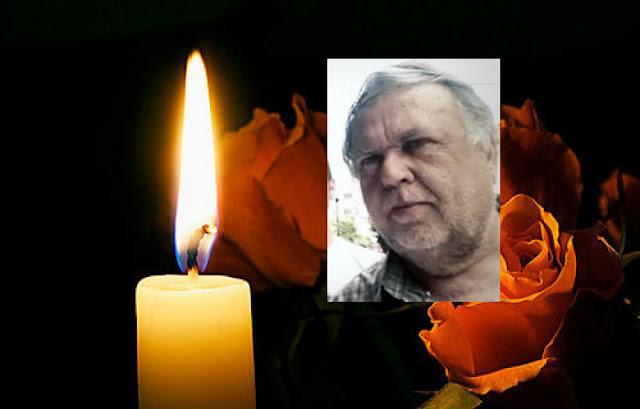Συλλυπητήρια του Συνδέσμου Διαιτητών Ποδοσφαίρου Αργολίδας για τον θάνατο του Γιώργου Χαρίτση