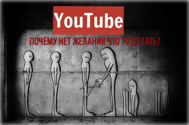 новые правила youtube