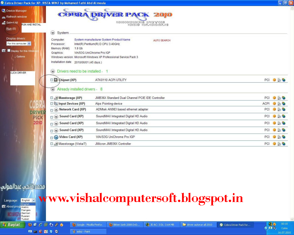 cobra driver pack latest version free download