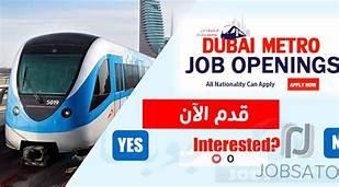 وظائف مترو دبي